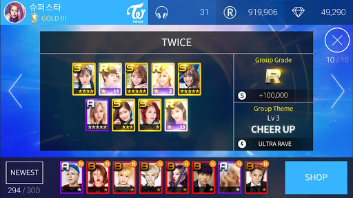 SuperStar JYPNATION  screenshots 5
