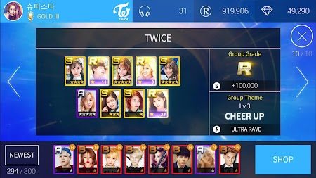 SuperStar JYPNATION APK screenshot thumbnail 15