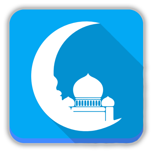 Prayer Times - IPray Icon