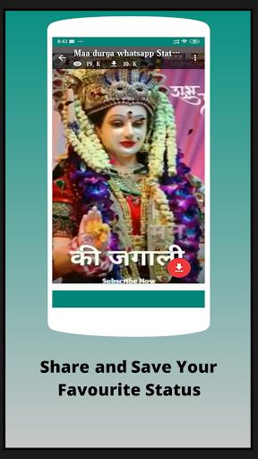 Maa Durga video status screenshot 5