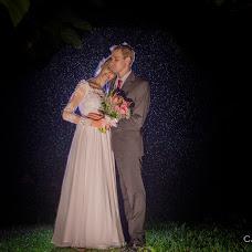 Wedding photographer Huan mehana Silva (cafecomleite). Photo of 31.05.2017