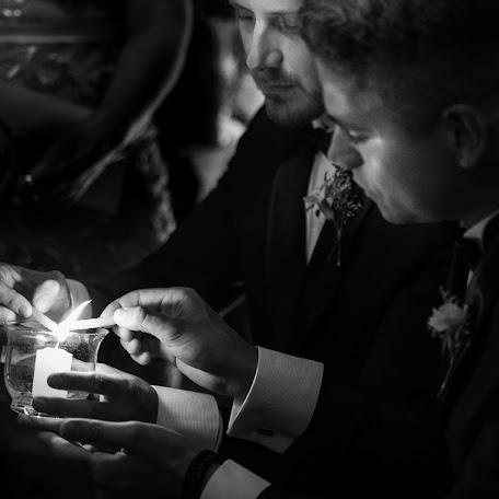 Fotógrafo de bodas Alejandro Espeche (AlejandroEspech). Foto del 16.10.2017
