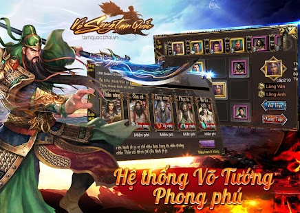 Vô Song Tam Quốc- screenshot thumbnail
