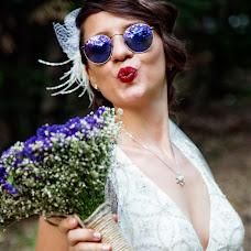 Wedding photographer Eliana Plotskaya (Lanaplotskaya). Photo of 29.09.2017
