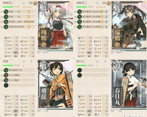 19秋E6E1