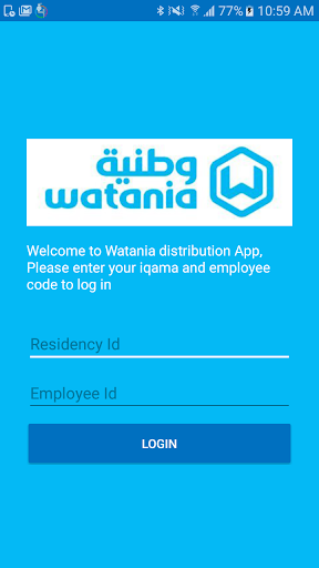 Watania Warehouse KSA 0.1.9.16 screenshots 1