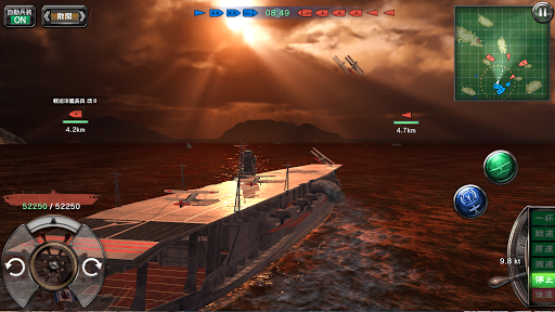 u8266u3064u304f - Warship Craft - 2.5.2 screenshots 15