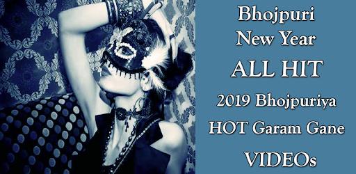 bhojpuri video 2019 hd