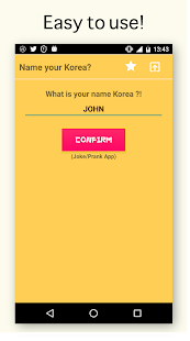 Name Korea- screenshot thumbnail