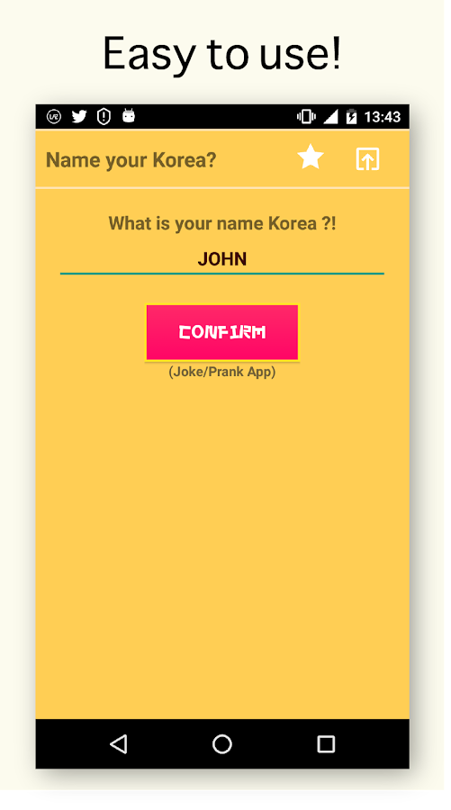 Name Korea- screenshot