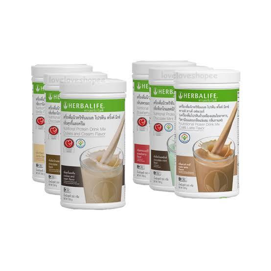2. โปรตีนลดน้ำหนัก Herbalife   Nutrition Protein Drink Mix