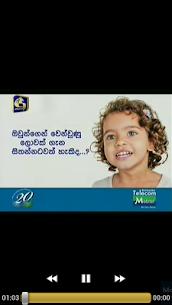 MobiTV – Sri Lanka TV apk download 5