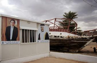 Photo: Prinssi ja kuningas Aqaban satamassa