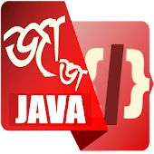 Java Programming : Learn Java