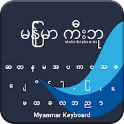 New Myanmar Keyboard