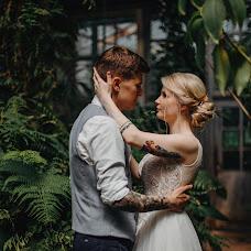 Wedding photographer Anastasiya Antonovich (stasytony). Photo of 04.07.2018