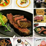【維多麗亞酒店】N°168 PRIME STEAKHOUSE