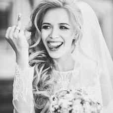 Wedding photographer Evgeniya Datukishvili (datuki). Photo of 08.08.2016