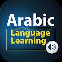 Arabic Language Learning Free Beginner Offline icon