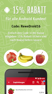 REWE Lieferservice, Supermarkt- screenshot thumbnail