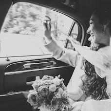 Wedding photographer Elena Mayskaya (ElenaMay). Photo of 29.03.2014