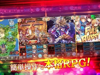 神姫PROJECT A 7