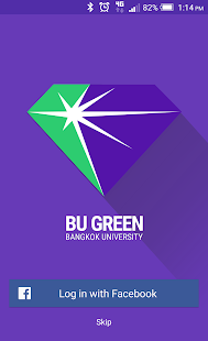 BU Green- screenshot thumbnail