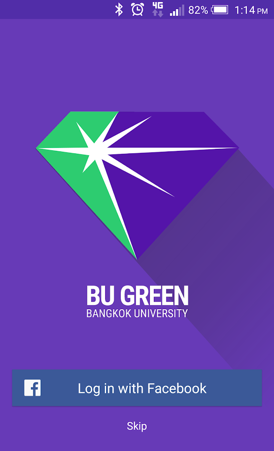 BU Green- screenshot