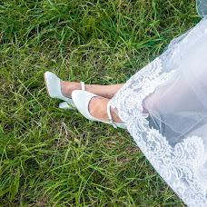 Wedding photographer Khristina Shevciv (shevtsiv). Photo of 12.09.2016