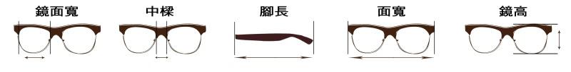 逢甲眼鏡:BALLY太陽眼鏡:全新正品,法國製作,復古玳瑁配色,經典logo銘牌鏡腳:BY2035A-02