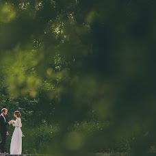 Wedding photographer Lyubov Afonicheva (Notabenna). Photo of 24.03.2015