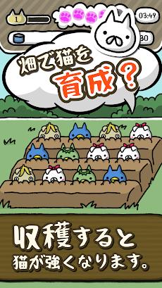 にゃんこポコポン! 〜爽快!なぞって繋げてねこパズル〜のおすすめ画像3