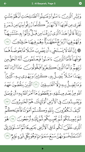 Al Quran Memoriser 10