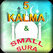 5 kalima english or 4 kalima islamic app Android APK Free