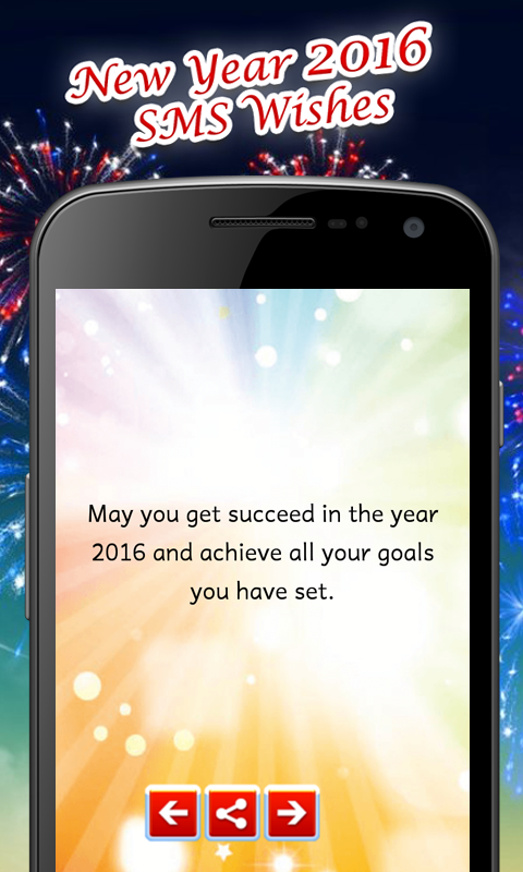 New Year 2016 SMS Wishes- screenshot