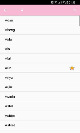 Kurdish First Names 1.0.0.3 Screenshots 5