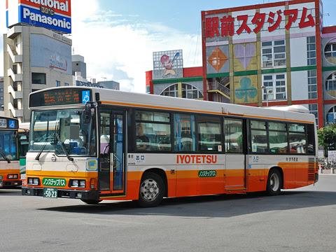伊予鉄道 松山斎院 5023