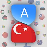 Translate Express Turkish