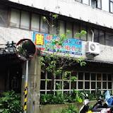 翠林越南餐廳(羅斯福路店)