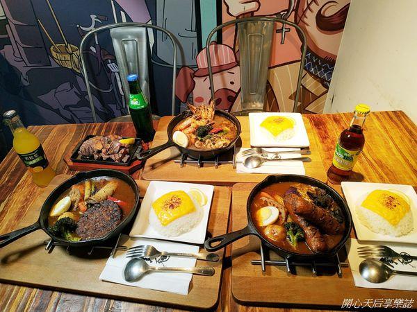 銀兔湯咖哩-師大本店~未來肉咖哩餐點:未來漢堡、未來熱狗,素食美味新選擇!