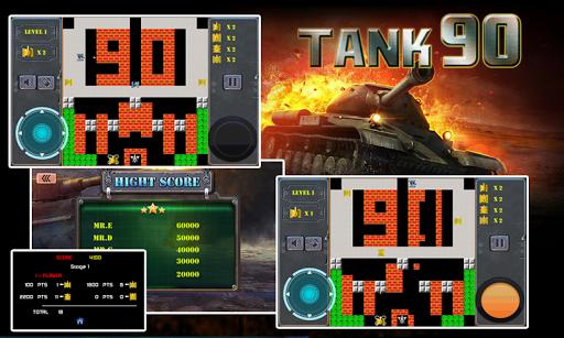 战斗 坦克 1990年超级坦克