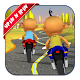 upin ipin adventure race
