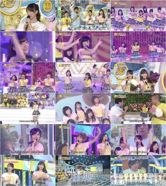 (TV-Music)(1080i) AKB48 Part – 24時間テレビ38 愛は地球を救う PART6「つなぐ~時を超えて笑顔を~」 150823