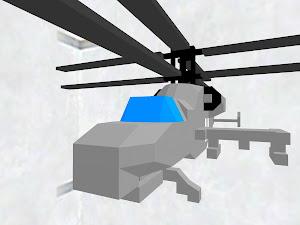 X AH-2B  タイフーン