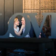 Wedding photographer Dmitriy Nazarov (kopernik). Photo of 25.04.2017