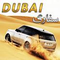 Dubai Desert Safari Drift Race icon