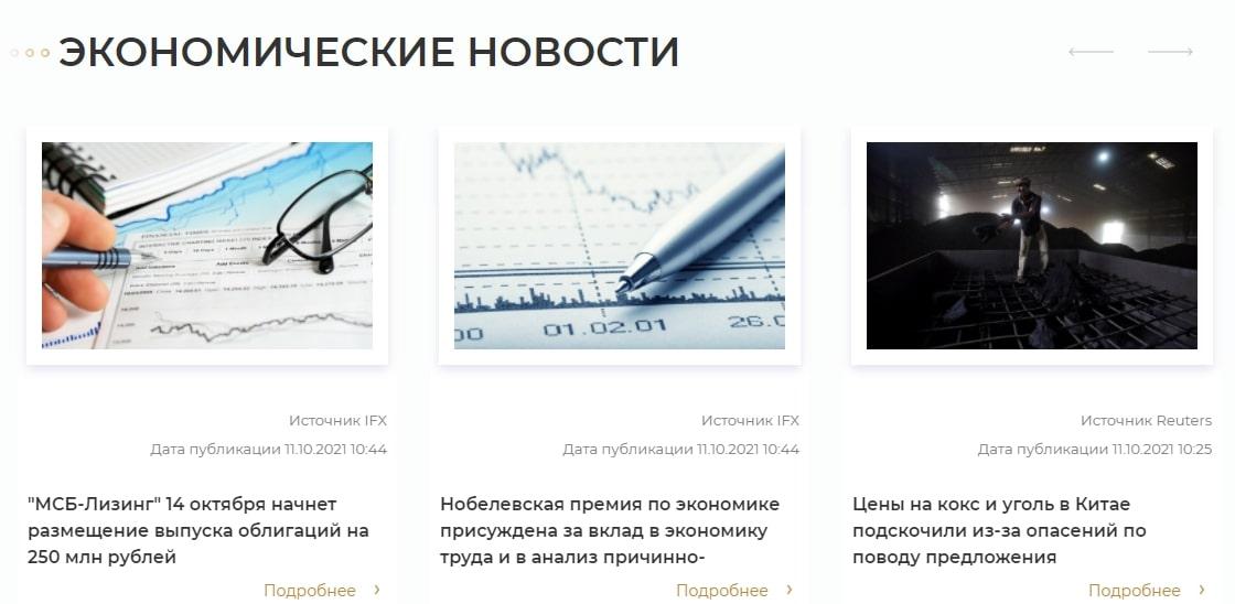 Inc-Div: отзывы трейдеров о компании, условия торговли и анализ сайта