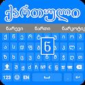 Georgian Keyboard - Georgian English Keyboard 2019 icon