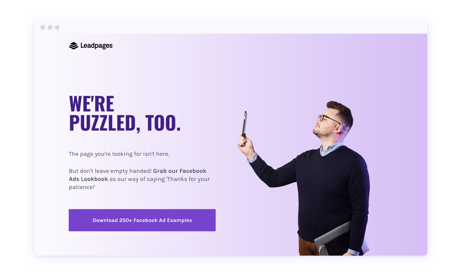 Leadpages created their 404 page using leadpages