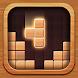 ブロックパズル-ウッドブラスト - Androidアプリ